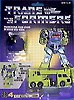 Transformers Generation 1 Hook (Constructicon) Devastator upper torso