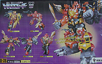 Transformers Generation 1 Predaking