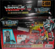 Takara - G1 - The Headmasters Artfire - アートファイヤー