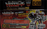 Transformers The Headmasters (Takara G1) Kaen -カエン