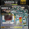 Takara - G1 - The Headmasters Soundblaster - サウンドブラスター