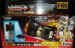 Transformers The Headmasters (Takara G1) Stepper ステッパー