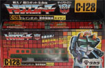 Transformers The Headmasters (Takara G1) Suiken - スイケン