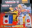 Transformers The Headmasters (Takara G1) Twincast - ツインキャスト