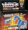 Takara - G1 - The Headmasters Zauru - ザウル