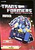Transformers Generation 1 Fizzle (Sparkabot)