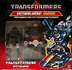 Transformers Generation 1 Waverider (Pretender)