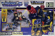 Takara - G1 - Masterforce Black Zarak - ブラックザラック