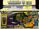 Transformers Super-God Masterforce (Takara G1) Bullhorn - ブルホーン