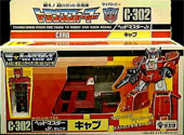 Transformers Super-God Masterforce (Takara G1) Cab - キャブ
