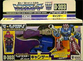 Transformers Super-God Masterforce (Takara G1) Cancer - キャンサー
