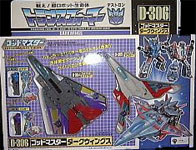 Transformers Super-God Masterforce (Takara G1) Darkwings - ダークウイングス