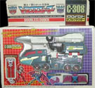 Transformers Super-God Masterforce (Takara G1) Doubleclouder - ダブルクラウダー