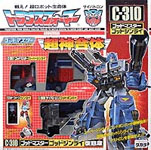 Transformers Super-God Masterforce (Takara G1) God Ginrai - ゴッドジンライ