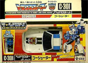 Transformers Super-God Masterforce (Takara G1) Go Shooter - ゴーシューター