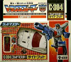 Takara - G1 - Masterforce Lightfoot - ライトフット