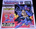 Transformers Super-God Masterforce (Takara G1) Metalhawk - メタルホーク