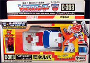 Transformers Super-God Masterforce (Takara G1) Minerva - ミネルバ