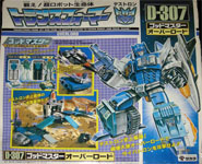 Transformers Super-God Masterforce (Takara G1) Overlord - オーバーロード