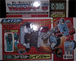 Transformers Super-God Masterforce (Takara G1) Ranger - レインジャー