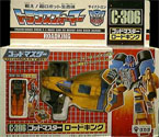 Transformers Super-God Masterforce (Takara G1) Roadking - ロードキング