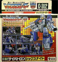 Transformers Super-God Masterforce (Takara G1) Sixknight - シックスナイト