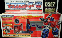 Transformers Super-God Masterforce (Takara G1) Super Ginrai - スーパージンライ