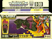 Transformers Super-God Masterforce (Takara G1) Wilder - ワイルダー