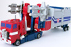 G1 Optimus Prime (Powermaster) with HiQ