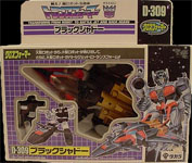 Transformers Victory (Takara G1) Black Shadow - ブラックシャドー