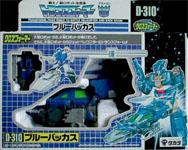 Takara - G1 - Victory Blue Bacchus - ブルーバッカス