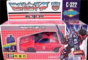 Transformers Victory (Takara G1) Braver - ブレイバー