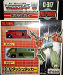 Takara - G1 - Victory Dash Tacker - ダッシュタッカー