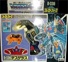 Transformers Victory (Takara G1) Deathsaurus (Deszaras) - デスザラス