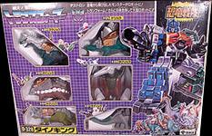 Transformers Victory (Takara G1) Dinoking - ダイノキング
