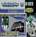 Takara - G1 - Victory Gairyu - ガイリュウ