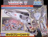 Transformers Victory (Takara G1) Galaxy Shuttle - ギャラクシーシャトル