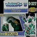 Takara - G1 - Victory Goryu - ゴウリュウ Goryu