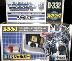 Transformers Victory (Takara G1) Jargua - ジャルガー