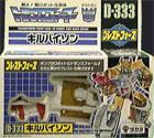 Transformers Victory (Takara G1) Killbison - キルバイソン