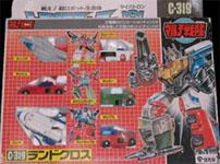 Transformers Victory (Takara G1) Landcross - ランドクロス