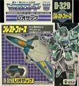 Transformers Victory (Takara G1) Leozack - レオザック