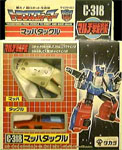 Transformers Victory (Takara G1) Mach Tackle - マッハタックル