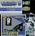 Transformers Victory (Takara G1) Rairyu - ライリュウ