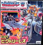 Transformers Victory (Takara G1) Victory Leo - ビクトリーレオ