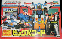 Takara - G1 - Zone Big Powered (giftset) with Dai Atlas, Speeder, Sonic Bomber, Sonic, Roadfire, Drillbuster