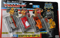 Transformers Zone (Takara G1) Build Patrol Team (Crumble, Groundpounder, Neutro, and Takedown)