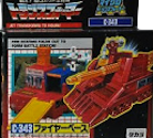 Transformers Zone (Takara G1) Fire Base (w/ Hot House)