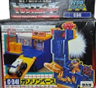 Transformers Zone (Takara G1) Gasoline Base (w/ Glasspit)