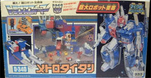 Transformers Zone (Takara G1) Metrotitan (with Metrobomb)